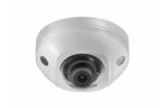 HikVision DS-2CD2523G0-IS(6mm)