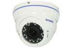 Amatek AC-IDV403V(2,8-12)
