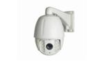 Sarmatt SR-ID25V3986PIR