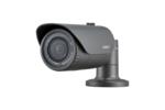 WiseNet Lite (Samsung) HCO-7020RP