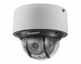 HikVision DS-2CD4D26FWD-IZS(2.8-12mm)