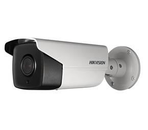 HikVision DS-2CD4A35FWD-IZHS 8-32 мм