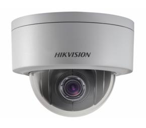 IP-камера HikVision DS-2DE3304W-DE