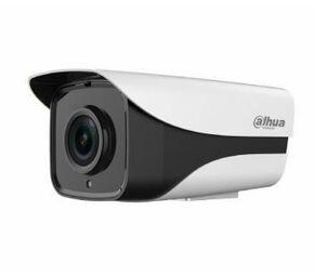IP-камера Dahua DH-IPC-HFW5221EP-Z10-IRA