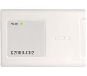 Болид С-2000-СП2