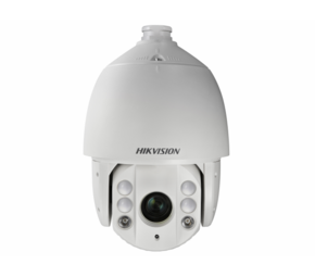 IP-камера HikVision DS-2DE7220IW-AE
