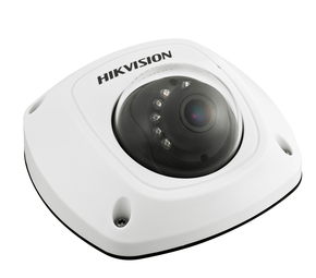 IP-камера HikVision DS-2CD6520D-IO(4mm)